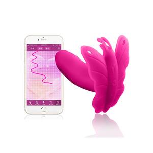 Realov - Lydia 1 Smartphone Bestuurbare Vibrator Vrouwen Speeltjes